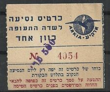 Judaica Israel rare Old Bus Ticket to Airport By Arkia Airlines