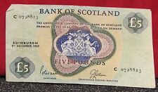 1969 + Bank of Scotland Limited £5.00 Banknote High Catalogue Value