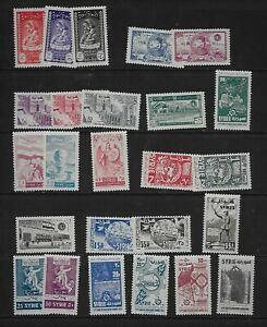 SYRIA unchecked mid-period collection all MNH & gum