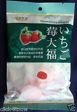 Japanese Style Strawberry Mochi Daifuku Rice Cake sweet dessert sweets snacks