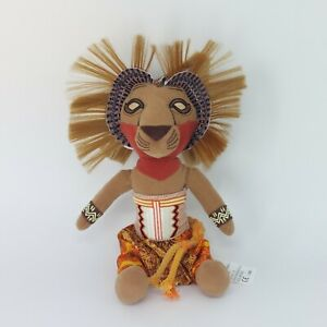 """Lion King Theatre Toy Collectable Simba 12"""" Show Merchandise"""
