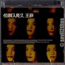 Double CD 1999 Faye Wong Wang Fei 王菲 但願人長久  #4011