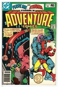 Adventure Comics #471 DC Comic 1980 MEDIUM GRADE - CENTS