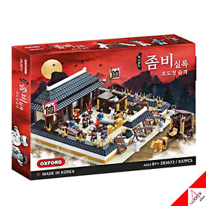 Oxford 2021 ZOMBIE ANNALS Police Bureau Attack Korea Kingdom Brick Block ZB3672