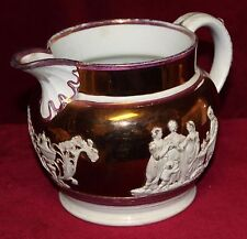 19th Century English Copper Lustre Pitcher with Grecian Relief