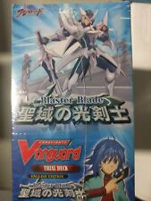 CARDFIGHT!! VANGUARD Trial Deck - Blaster Blade (case)
