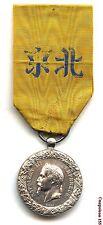 FRANCE. Medaille Campagne de Chine 1861. Second Empire Napoleon III.  BARRE