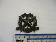 Israeli Defence Force  beret badge,  Unit unknown to me.