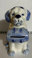 """Blue Holland Hand Painted Saint Benard Piggy Bank 5 1/2"""" Tall"""