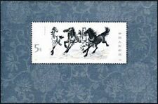 China 1978 T28 Calloping Horses stamp S/S