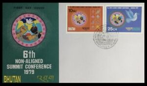 135.BHUTAN 1979 SET/2 STAMPS NON ALIGNED SUMMIT CONFERENCE , BIRDS FDC