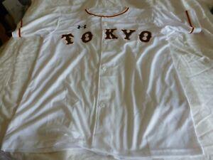 NEW UNDER ARMOUR Japan TOKYO YOMIURI GIANTS Baseball Jersey MEDIUM, WHITE