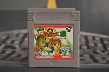 PUYO PUYO 2 GAME BOY JAP JP JPN GB GAMEBOY
