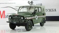 "UAZ-469 Branch commandant 1972 ""Municipal Cars USSR"" 1:43 DeAgostini #39"