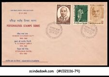 INDIA - 1973 PERSONALITIES STAMPS SERIES - 3V - FDC