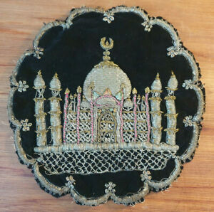 Antique Victorian Hand Stitched Indian Embroidery of the Taj Mahal (Sewing Art)