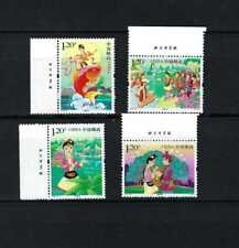 CHINA 2012-20 IMPRINT Chinese Folklore Liu Sanjie Stamp 劉三姐