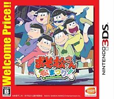 New Nintendo 3DS Osomatsu-san Matsumatsuri Welcome Price Japan 4573173322683