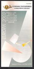 2003 EUROPA CEPT POSTER IS ART OFFICIAL CYPRUS POST OFFICE BROCHURE LEAFLET