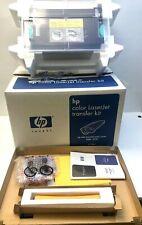 📌Original HP C4196A Color LaserJet 4500.4550 Transfer Kit  📌