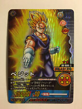 Dragon Ball Super Card Game Prism DB-1044-II Version Vending Machine