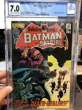 Detective Comics #411 CGC 7.0 OW/W (1971, DC) 1st Talia Al Ghul