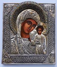 Russe Icône , Mère de Dieu Smolenskaja, 84 Argent / Email-Oklad, 25x29cm (SC6)