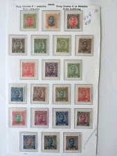 Old Icelandic stamps- unused stamps Iceland