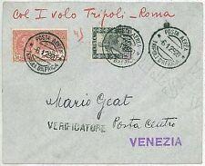 ITALIA / LIBIA storia postale - PRIMI VOLI - cat  LONGHI 881 TRIPOLI / ROMA 1920