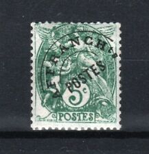 "FRANCE TIMBRE PREOBLITERE 41 a "" BLANC 5c SURCHARGE FINE "" NEUF xx TB  R783"
