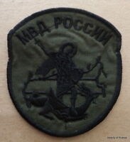 Russian    ARMY   NAVY DIVER  SCUBA     embroidered     patch  #365 SE