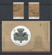 China  2019-12 S/S + Stamp World Stamp Expo Exhibition Stamp 世界郵展