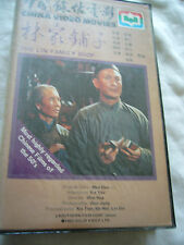 THE LIN FAMILY SHOP aka Lin jia pu zi (Choui Khoua) HONG KONG VHS BIG BOX