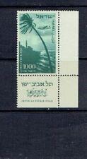 ISRAEL - 1953 LANDSCAPE AIR MAIL - JAFFA - SCOTT C16 - MLH