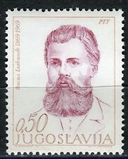 1329-Yugoslavia 1969 - Macedonia - Vasil Glavinov-Socialist - MNH Set
