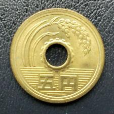 Japan 1990 5 Yen Coin, Heisei Year 2, Y# 96, Uncirculated