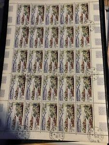 LAOS SCOTT #C36 Stamp Sheet Of 251960  12k   PAPHENG FALLS   SEE SCAN