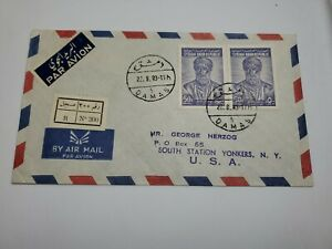 Syrian to NY stamp cover air mail #b4