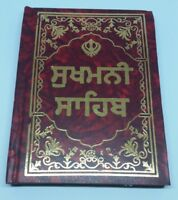 SIKH Sukhmani SAHIB JI BANI gutka Punjabi LINGUAGGIO PIACEVOLE rigido RELIGIONE