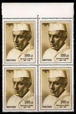BHUTAN 1989-J.L. Nehru-Block of 4-MNH