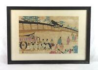 Vintage Mid Century Modern Japanese Wood Block Print Landscape Mikumo Signed