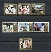 S12260) Guinea MNH New 1973, W. H. O.7v