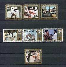 s12260) GUINEA MNH** Nuovi** 1973, W.H.O. 7v
