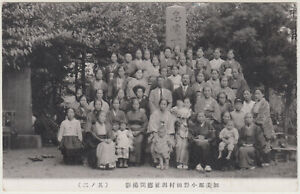 Antique Postcard / Town Soldiers to War Consolation Group / Japanese / c. 1940