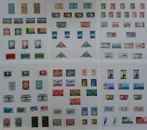 RARE c1958- Kuwait large lot of Postage stamps Mint  On Pages