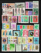 Dominican Republic - 62 stamps, mostly commemoratives