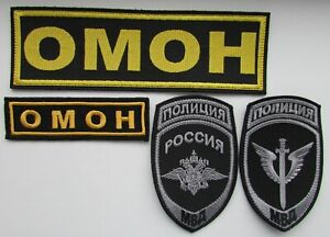 Genuine NEW Set 4 Russian Police Special Unit OMON Patches Uniform Rare