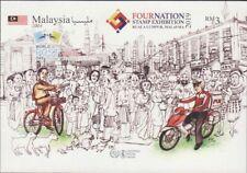 Malaysia 2018 World Post Day M/S MNH overprint 2019 fauna UPU bicycle motorcycle