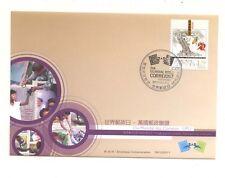 China Macau 2011 to 2016 UPU Dia mundial dos Correios 6 ATM stamp Cover