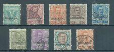 Eritrea 1903-5 italian overprints sg.21-8, 30 used